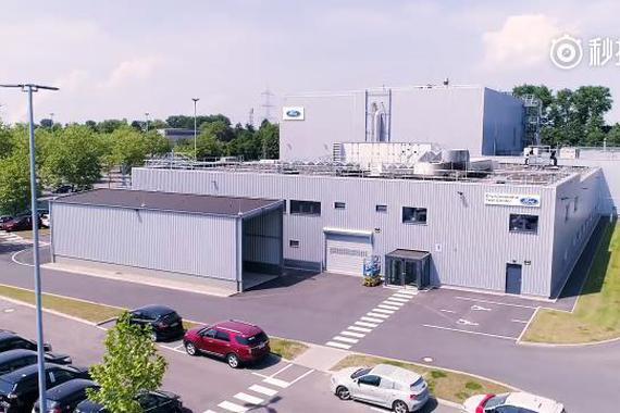视频:福特气象工厂,福特最新最先进的环境测试中心