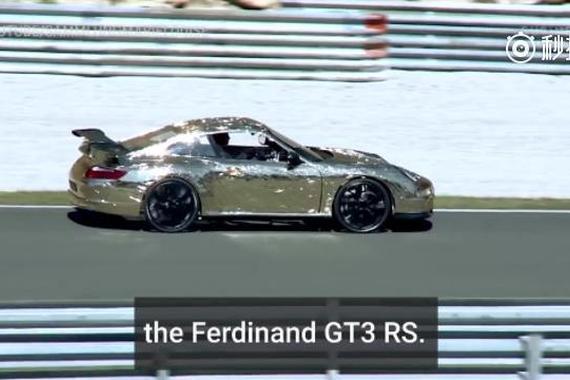 视频:世界上最慢的跑车