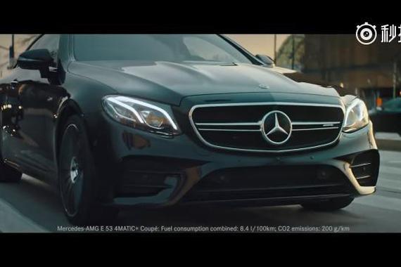 全新奔驰AMG E 53宣传片
