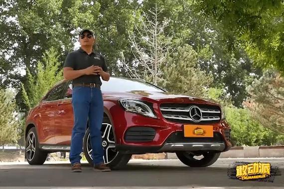 视频:SUV完全购车手册:奔驰GLA真的可以越野吗?