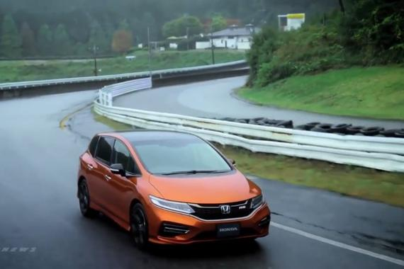 视频:2018 Honda Jade RS first drive