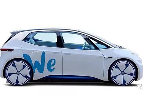 新能源下沉的重要手段 共享汽车有何魔力?