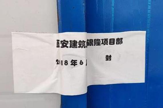 """南京银隆""""停工风波""""真相:欠薪成了无底洞?"""