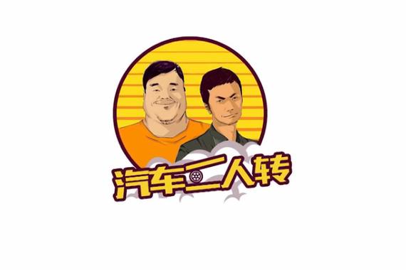 """""""最美中国轿车""""二人转体验秦Pro DM"""
