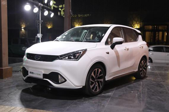 祺智EV530上市 补贴后售价13.58-13.98万元