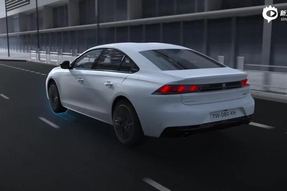 浪漫法系 2019标致508插电混动车型来袭