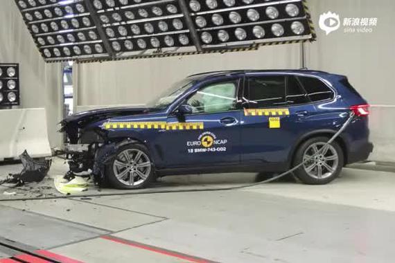 五星安全标准 宝马全新一代X5碰撞测试