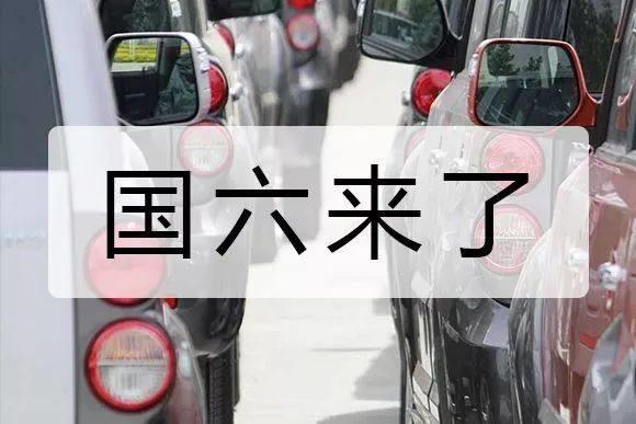 """国六箭在弦上 新车二手车市场""""众生相"""""""