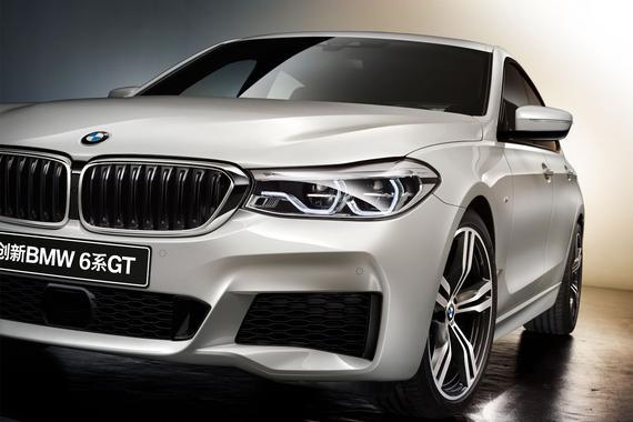 2019款宝马6系GT上市 售59.99-69.99万元