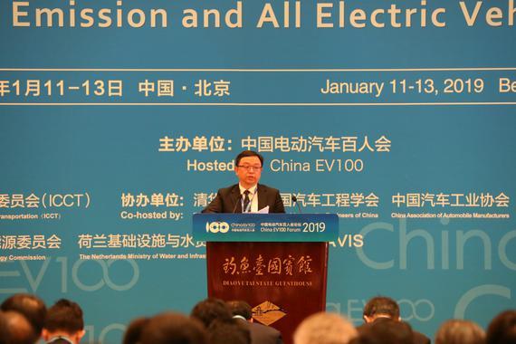 王传福:2030年私家车领域将实现电动化