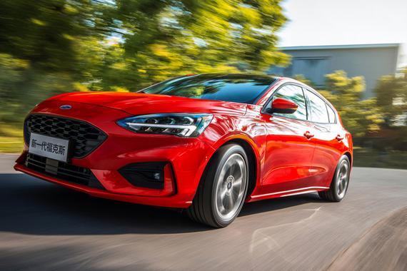 全新福克斯新增1.5L车型 售价12.78万元