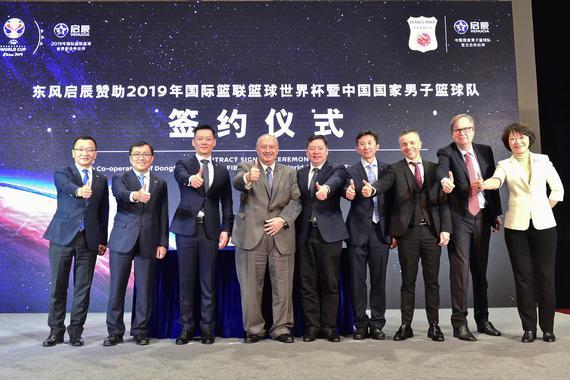 东风启辰赞助2019年国际篮联篮球世界杯