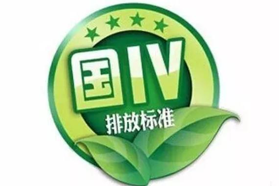 针对新注册或转入登记汽车 广州7月执行国六