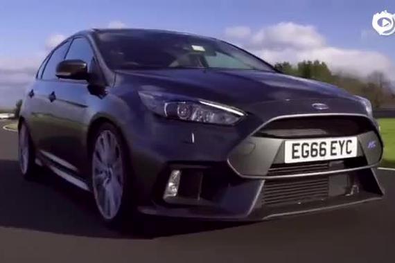 视频:福特福克斯RS 独特的小钢炮