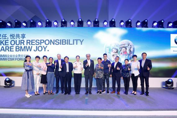 创造共享价值 BMW企业社会责任持续转型升级