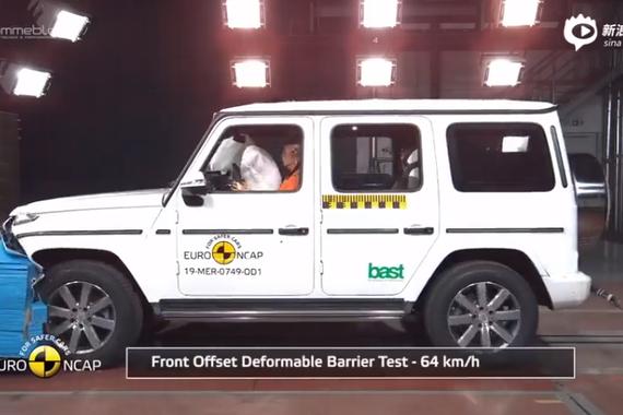 """视频:告诉你什么叫做""""硬派越野车"""" 2019奔驰G级碰撞测试"""