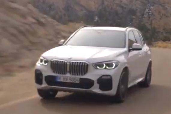 视频:豪华SUV的标杆 全新宝马X5