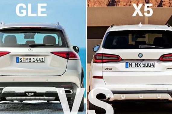 视频:中大型SUV对比:宝马X5 vs 奔驰GLE