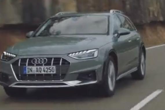 视频:增配轻混动力 2020款奥迪A4焕然一新