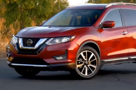 视频:搭配驾驶辅助系统 2020款日产奇骏发布