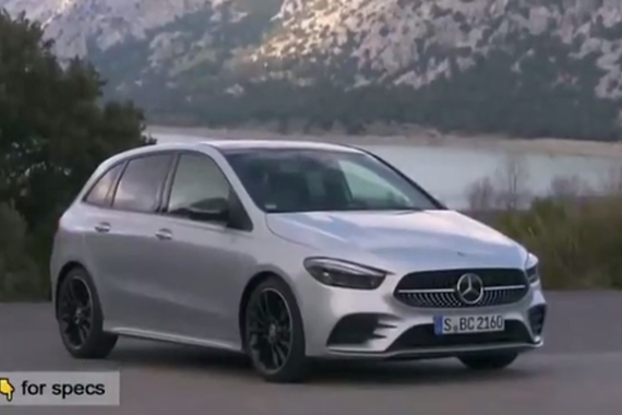 视频:2019款奔驰B级 自驾郊游的首选