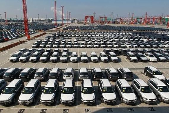 七部门发文部署推进汽车平行进口常态化制度化