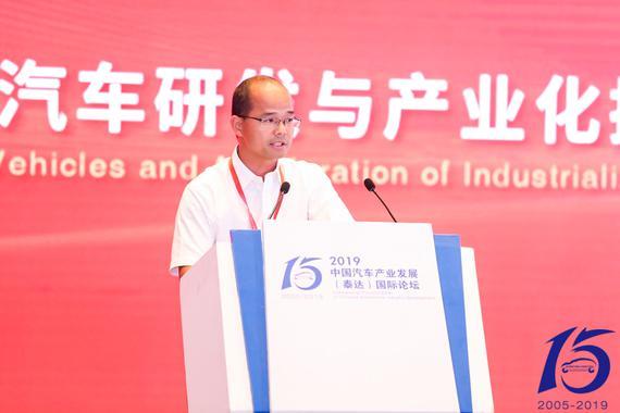李汉斌:车用燃料电池产品开发