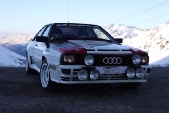 视频:跨世纪对决 奥迪Quattro VS 奥迪R8 V10
