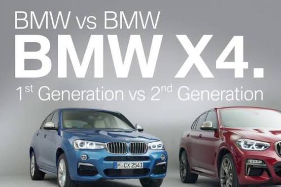 视频:差别有多大?新老两代宝马X4细节对比