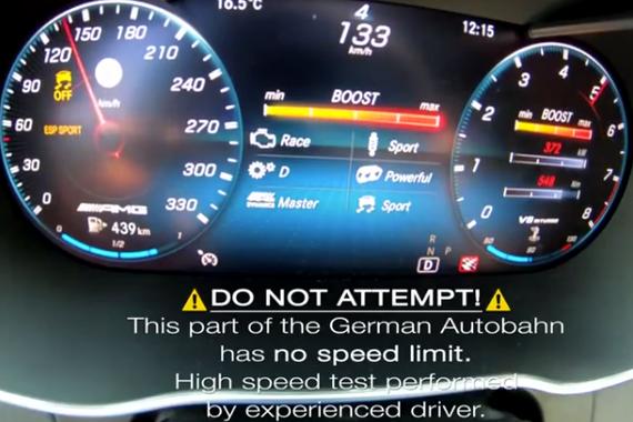 视频:梅赛德斯-AMG C63 S Estate加速测试