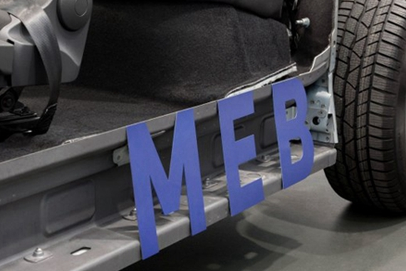大众汽车:MEB电动车开发平台将于2020年进入中国