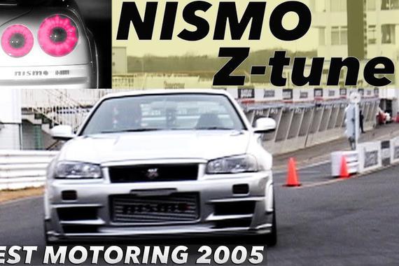 视频:日产GT-R NISMO Z-tune BNR34详解