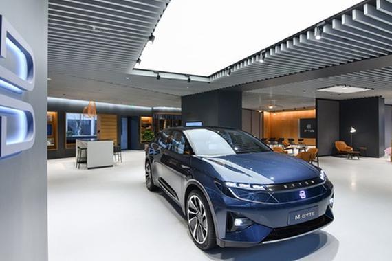 拜腾买一汽生产资质付款逾期 造车新势力面临严峻考验
