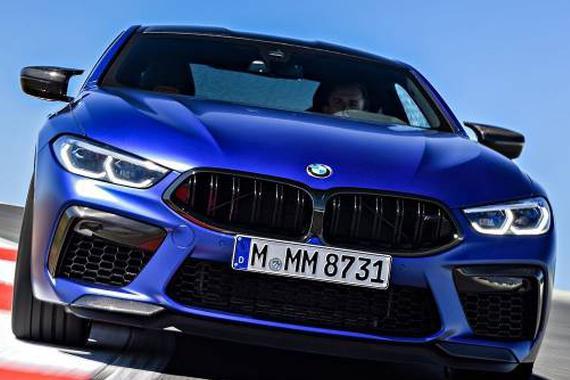 宝马M8 Competition Coupe