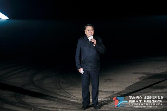 """用产品重回赛道 北京现代开启""""下一个千万时代"""""""