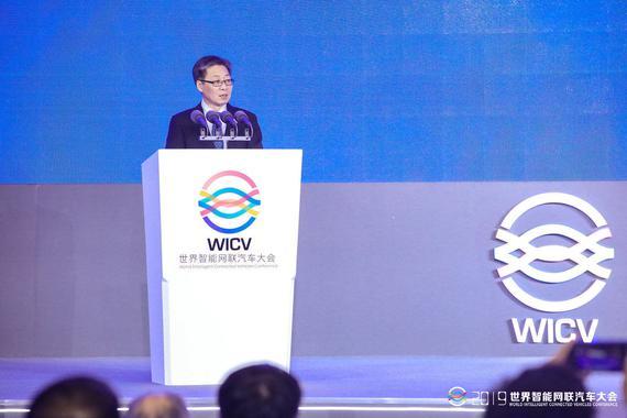 交通运输部陈志清:优化政策供给 出台自动驾驶顶层设计文件