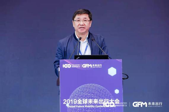 国家发改委吴卫:《智能汽车创新发展战略》将于年内印发