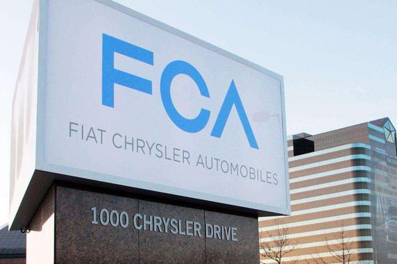 财报|FCA第三季度全球净亏损1.79亿欧元