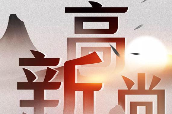 """红旗""""新高尚情怀人士""""俱乐部官微来了"""