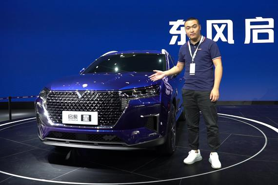 2019广州车展视频:60秒新车初印象 东风启辰 星