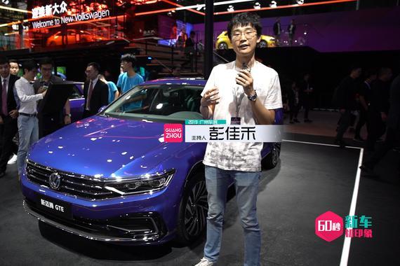 2019广州车展视频:60秒新车初印象 一汽-大众 迈腾