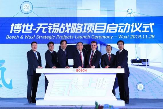 博世中国氢燃料电池中心奠基启动