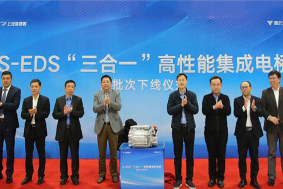 哪吒携手上汽变速器 开发三合一S-EDS电驱系统