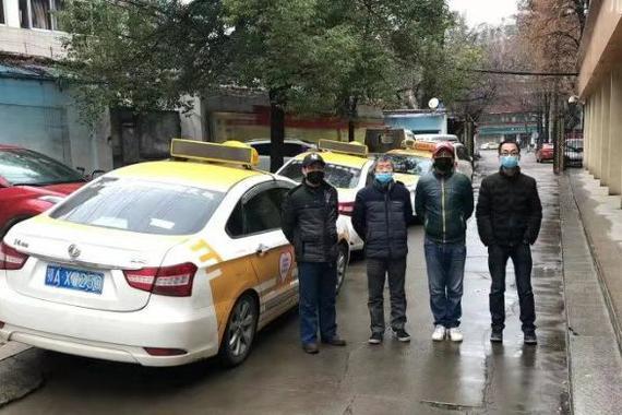 出租车司机定点服务武汉社区 每次接送后消毒车辆
