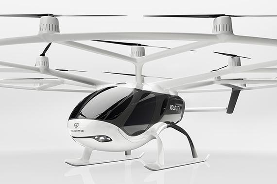 飞行出租车公司Volocopter再获8700万欧元投资 蔡澈和吉利CFO李轶梵任顾问