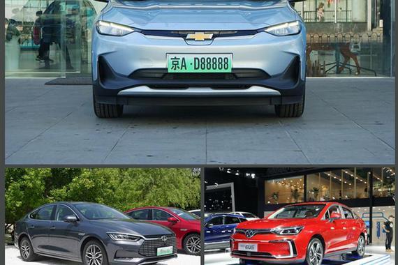 """特殊时期想买""""健康汽车""""?新能源纯电动硬核""""防毒""""车型推荐"""