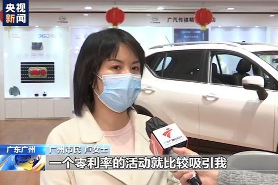汽车消费市场逐渐回暖 广东、湖南、杭州等地促销显成效