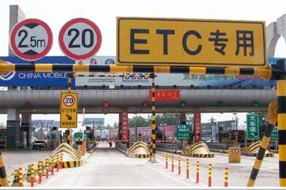 热浪|工信部:7月1日起新车可选装ETC装置 包括乘用车、货车、客车