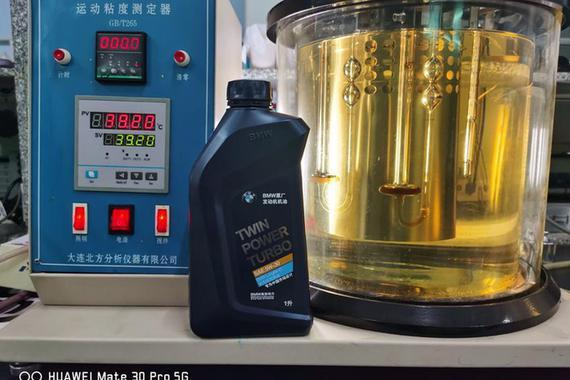 凯美瑞混动4000km旧机油检测:混入汽油/机油性能下降明显