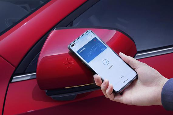 潮流扑面而来 比亚迪秦Pro超越版将全系标配手机NFC车钥匙
